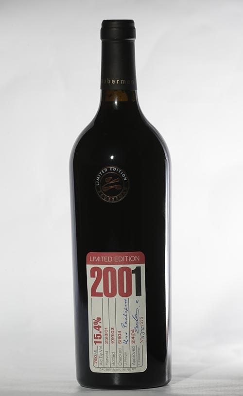 יין קברנה 2001 מהדורה מוגבלת יקב זאוברמן
