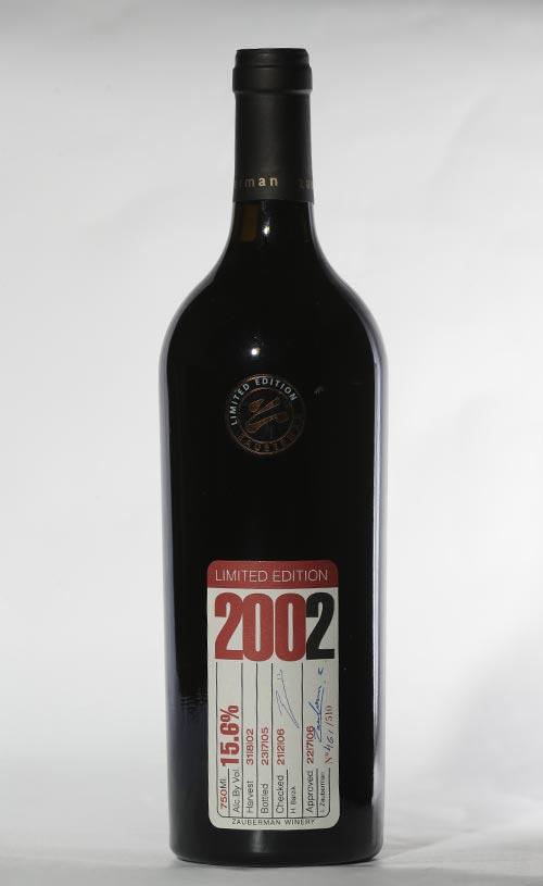 יין קברנה 2002 מהדורה מוגבלת יקב זאוברמן