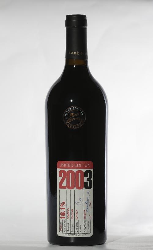 יין קברנה 2003 מהדורה מוגבלת יקב זאוברמן