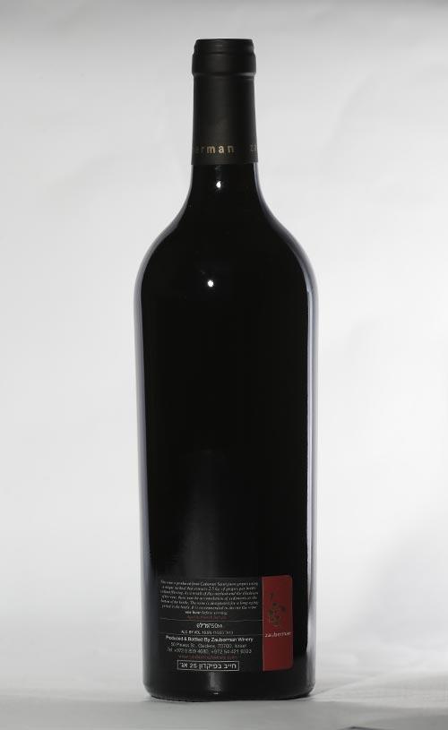 יין קברנה 2005 מהדורה מוגבלת יקב זאוברמן