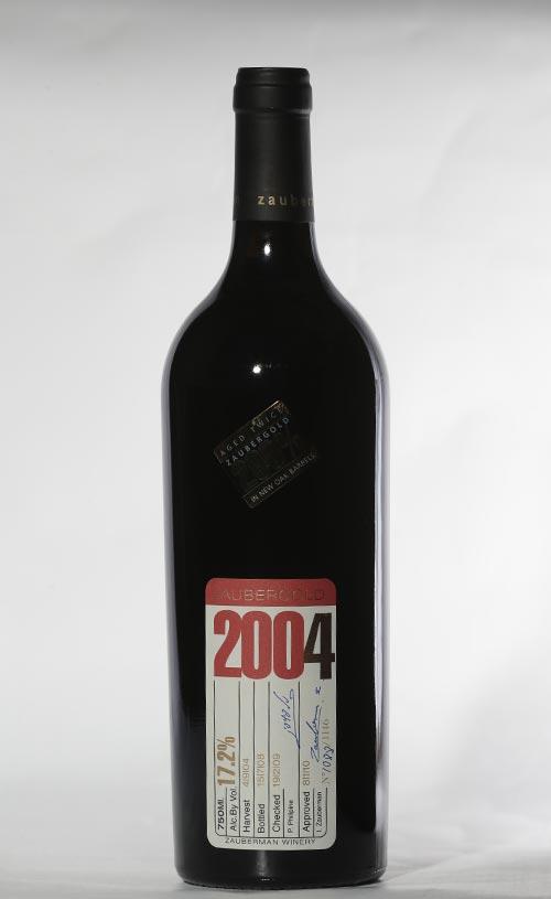יין קברנה 2004 יקב זאוברמן