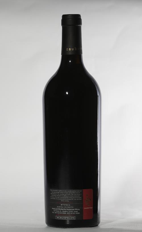 יין קברנה 2001 מהדורה מיוחדת יקב זאוברמן