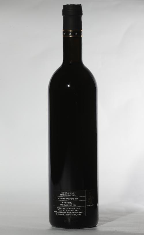 יין מרלו 1999 יקב זאוברמן