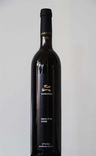 יין מרלו 2000 יקב זאוברמן