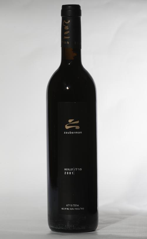 יין מרלו 2001 יקב זאוברמן