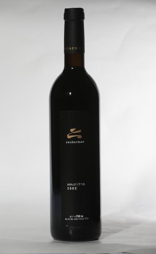יין מרלו 2002 יקב זאוברמן
