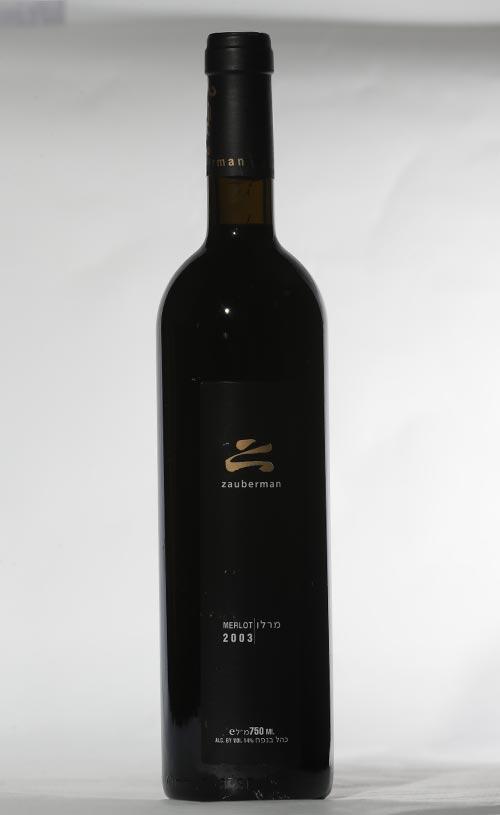 יין מרלו 2003 יקב זאוברמן