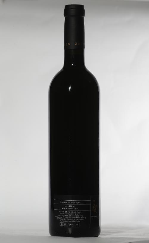 יין מרלו 2004 יקב זאוברמן