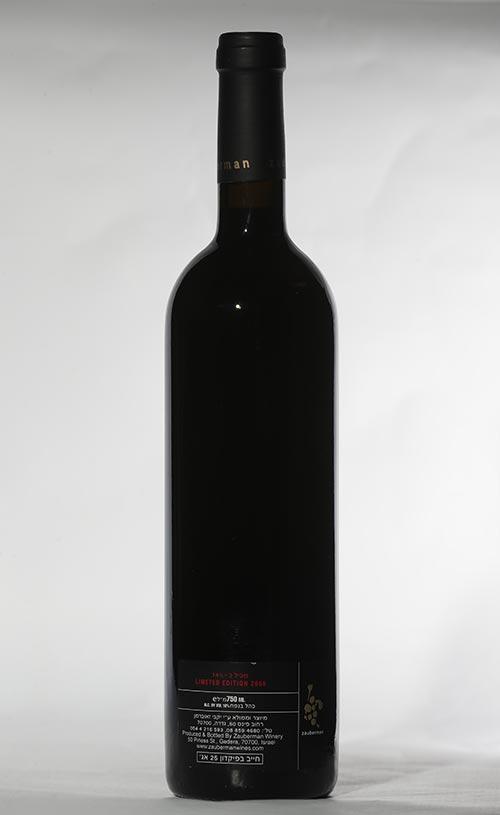 יין מרלו 2006 מהדורה מיוחדת יקב זאוברמן