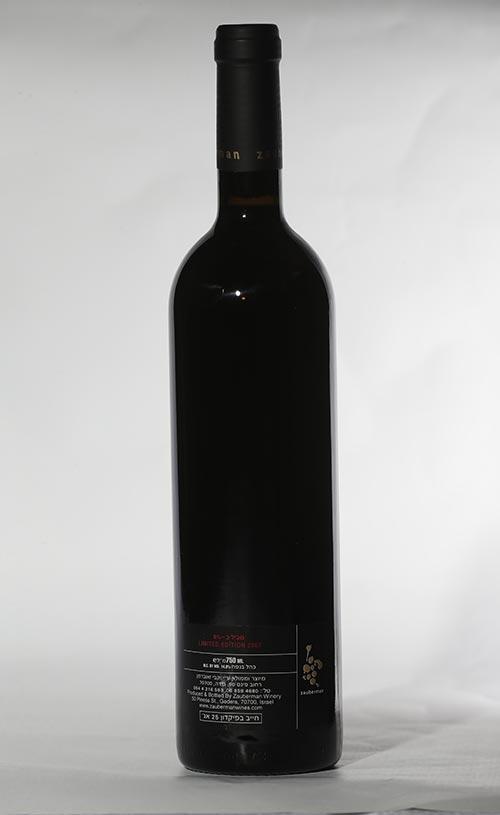 יין מרלו 2007 מהדורה מיוחדת יקב זאוברמן