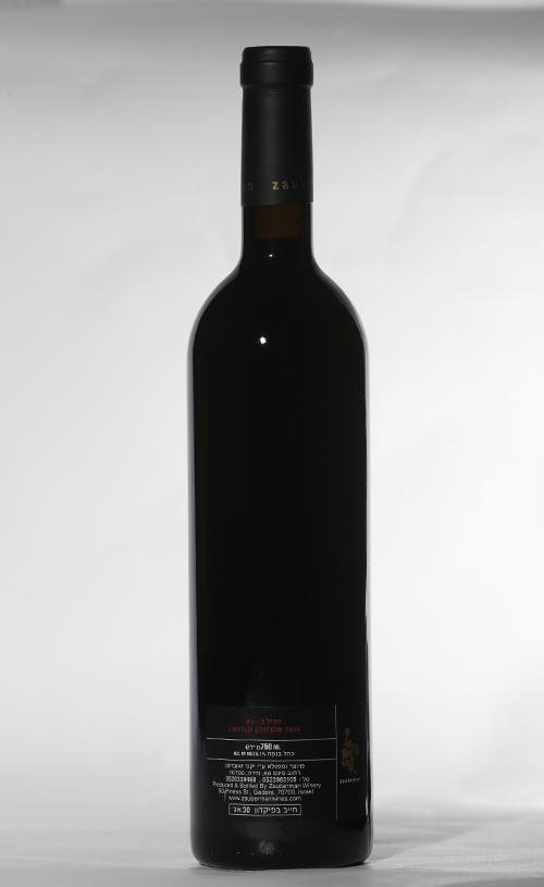 יין מרלו 2008 מהדורה מיוחדת יקב זאוברמן