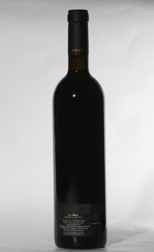 יין מרלו 2010 יקב זאוברמן