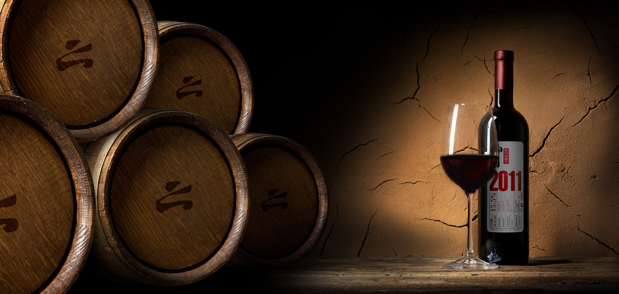 חביות היין של יקב זאוברמן