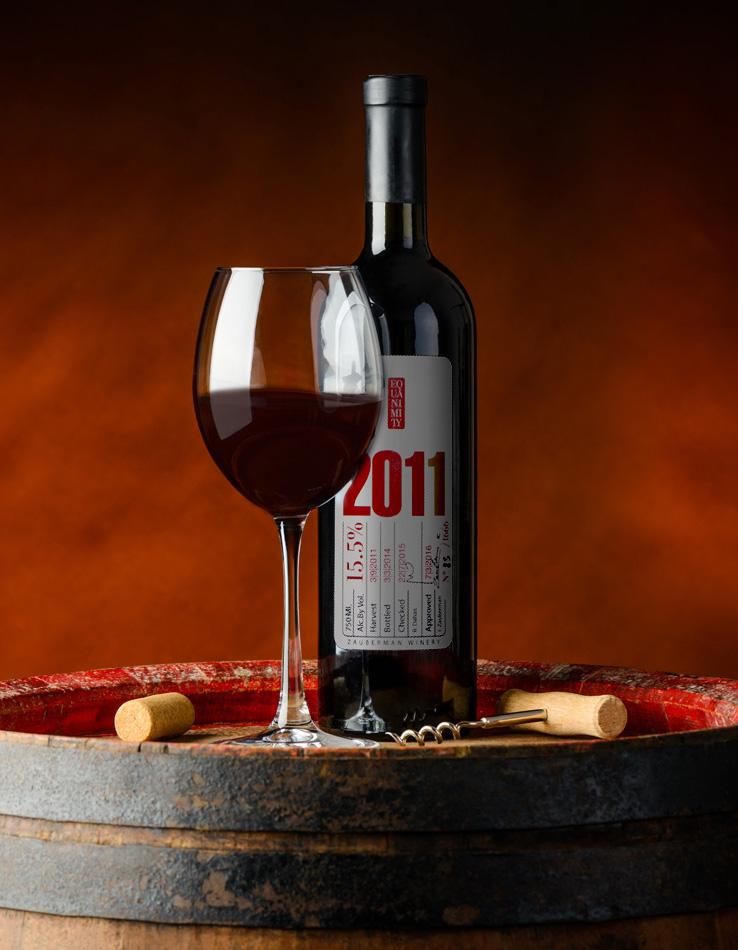 יינות יקב זאוברמן